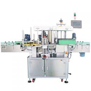 ผลิตภัณฑ์โรงงานเครื่องติดฉลากกาวเปียกสำหรับบรรจุภัณฑ์