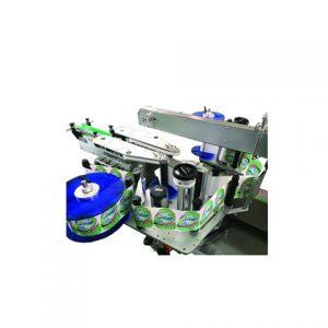 เครื่องติดฉลากบาร์โค้ดอัตโนมัติ Servo Motor Economy