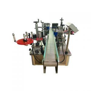 เครื่องทำสติกเกอร์เครื่องติดฉลากน้ำผึ้งเครื่องติดฉลาก