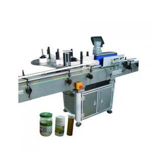 เครื่องพิมพ์ฉลากมือถืออุตสาหกรรม